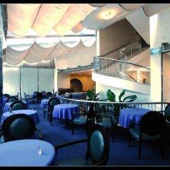 Отель Ming Wah International Convention Centre Шэньчжэнь питание фото 2