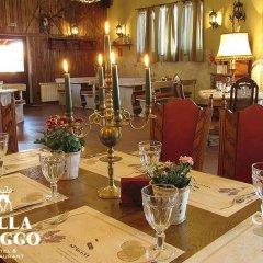 Отель Villa Spaggo Complex фото 2
