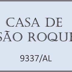 Отель Lisbon Historic Center Apartments Португалия, Лиссабон - отзывы, цены и фото номеров - забронировать отель Lisbon Historic Center Apartments онлайн интерьер отеля