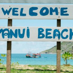Отель Yanui Beach Hideaway пляж