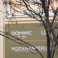 Отель Dominic Smart & Luxury Suites Terazije спортивное сооружение
