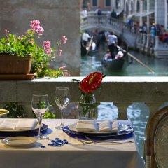 Hotel Bonvecchiati Венеция питание фото 2