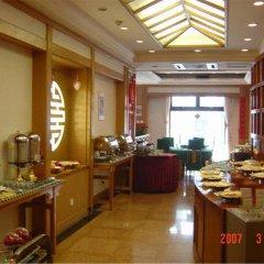 Отель Beijing Tianrui Hotel Китай, Пекин - отзывы, цены и фото номеров - забронировать отель Beijing Tianrui Hotel онлайн питание фото 3