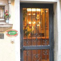 Отель Città di Milano Италия, Венеция - 11 отзывов об отеле, цены и фото номеров - забронировать отель Città di Milano онлайн развлечения