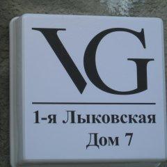 Клуб отель Времена Года банкомат