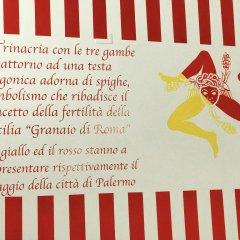 Отель Trinacria Италия, Палермо - отзывы, цены и фото номеров - забронировать отель Trinacria онлайн удобства в номере