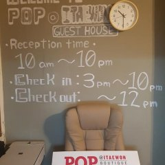 Pop @ Itaewon Boutique Guest House - Hostel Сеул питание фото 2