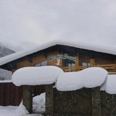 Гостевой Дом Рай - Ski Домик спа