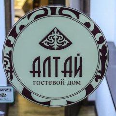 Отель Guest house Altay Кыргызстан, Каракол - отзывы, цены и фото номеров - забронировать отель Guest house Altay онлайн интерьер отеля