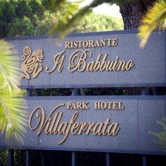 Park Hotel Villaferrata 3* Номер категории Эконом с различными типами кроватей фото 2