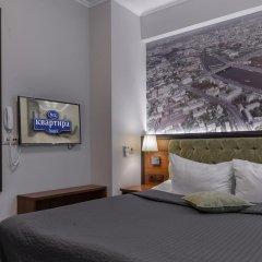 Мини-Отель Квартира №2 комната для гостей фото 4