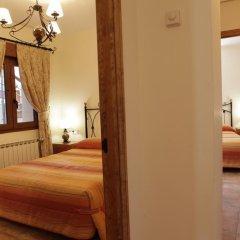 Отель Apartamentos Remoña Камалено комната для гостей фото 2