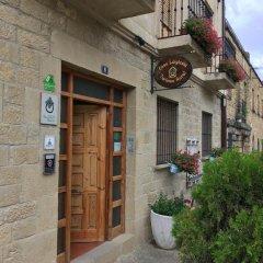 Отель Casa Laiglesia 3* Апартаменты фото 3