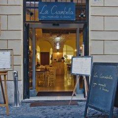 Отель Le Clarisse al Pantheon Италия, Рим - отзывы, цены и фото номеров - забронировать отель Le Clarisse al Pantheon онлайн развлечения