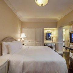 Beijing Hotel Nuo Forbidden City 5* Студия с различными типами кроватей фото 5