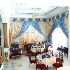 Отель Majorelle Марокко, Марракеш - отзывы, цены и фото номеров - забронировать отель Majorelle онлайн питание фото 2