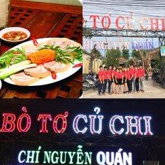 Chi Nguyen Hotel питание фото 2
