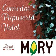 Отель Mary's Hotel Гондурас, Копан-Руинас - отзывы, цены и фото номеров - забронировать отель Mary's Hotel онлайн с домашними животными