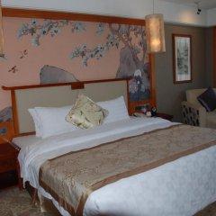 Prime Hotel Beijing Wangfujing комната для гостей фото 4