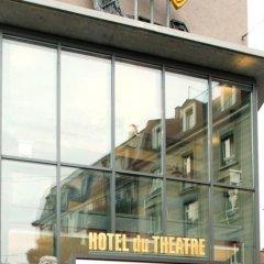 Hotel du Theatre by Fassbind Цюрих фото 2