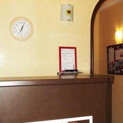 Гостиница Artist Hostel on Mayakovskaya в Москве 10 отзывов об отеле, цены и фото номеров - забронировать гостиницу Artist Hostel on Mayakovskaya онлайн Москва интерьер отеля