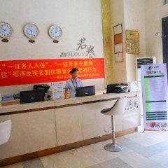 U Home Hotel - Foshan Junyu интерьер отеля фото 2