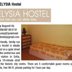 Elysia Hostel - The Blessed Home