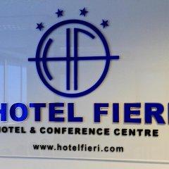 Hotel Fieri спа