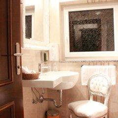 Hotel Grahor 4* Улучшенный номер с двуспальной кроватью фото 16
