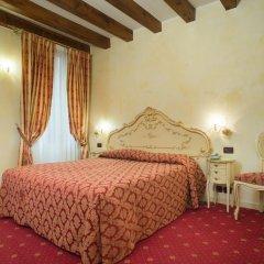 Отель Ca Zose 3* Стандартный номер с различными типами кроватей