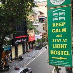 Hanoi Light Hostel Кровать в общем номере с двухъярусной кроватью фото 4