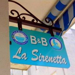 Отель B & B La Sirenetta спортивное сооружение