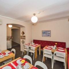 Next 2 Турция, Стамбул - 1 отзыв об отеле, цены и фото номеров - забронировать отель Next 2 онлайн питание фото 2