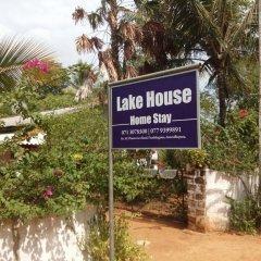 Отель Lake House Homestay фото 2
