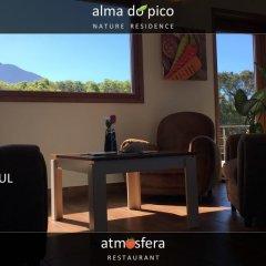 Отель Alma do Pico Португалия, Мадалена - отзывы, цены и фото номеров - забронировать отель Alma do Pico онлайн интерьер отеля
