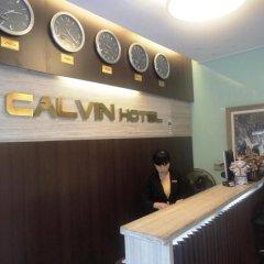 Отель Calvin Hotel Вьетнам, Ханой - отзывы, цены и фото номеров - забронировать отель Calvin Hotel онлайн интерьер отеля фото 2