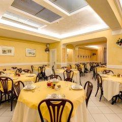 Отель MILANI Рим питание фото 3