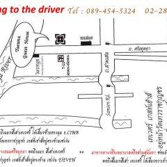 Отель Taewez Guesthouse Бангкок городской автобус
