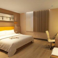 IU Hotel Chongqing Fengdu Pingdu Avenue комната для гостей фото 2