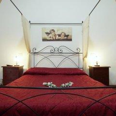 Отель Roma Tempus спа