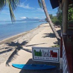 Отель Pension Armelle Bed & Breakfast Tahiti Французская Полинезия, Пунаауиа - отзывы, цены и фото номеров - забронировать отель Pension Armelle Bed & Breakfast Tahiti онлайн пляж фото 2