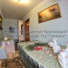 Гостиница Императрица Стандартный номер с 2 отдельными кроватями фото 15