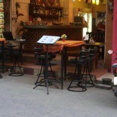 Отель French Rendez-Vous гостиничный бар фото 2