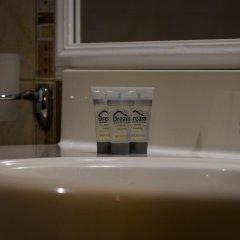 Апартаменты Apartment Complex Dream Банско ванная