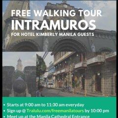 Отель Kimberly Manila Филиппины, Манила - отзывы, цены и фото номеров - забронировать отель Kimberly Manila онлайн городской автобус