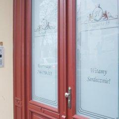 Отель Vanilla Hostel Wrocław Польша, Вроцлав - отзывы, цены и фото номеров - забронировать отель Vanilla Hostel Wrocław онлайн развлечения