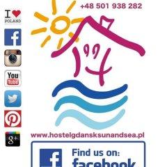 Hostel Gdansk Sun and Sea питание