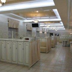 Гостиница Атлантида Спа в номере