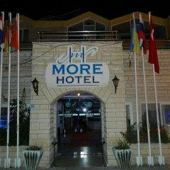 More Hotel - All Inclusive развлечения