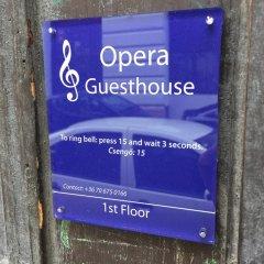Отель Opera Guesthouse & apartments Венгрия, Будапешт - 2 отзыва об отеле, цены и фото номеров - забронировать отель Opera Guesthouse & apartments онлайн с домашними животными